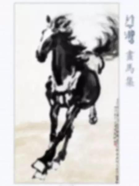 教你画(zhuang)马(bi)